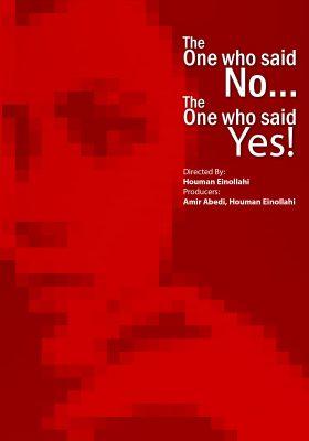 houman einollahi - the one who said